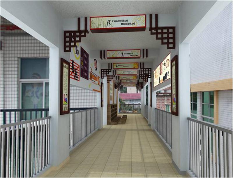 上一张:海富小学走廊设计 | ·下一张:培贤分校走廊书吧设计